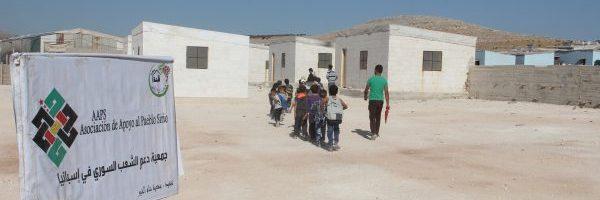Escuela Amal 2